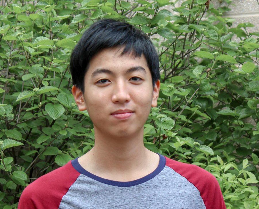 Eric Yang '22